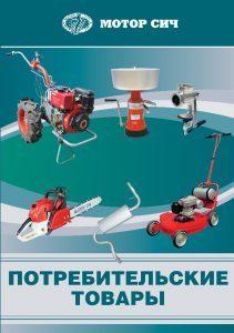 http://map-union.ru/wp-content/uploads/2017/06/MS_TNP_2015_ru-001-211x300.jpg