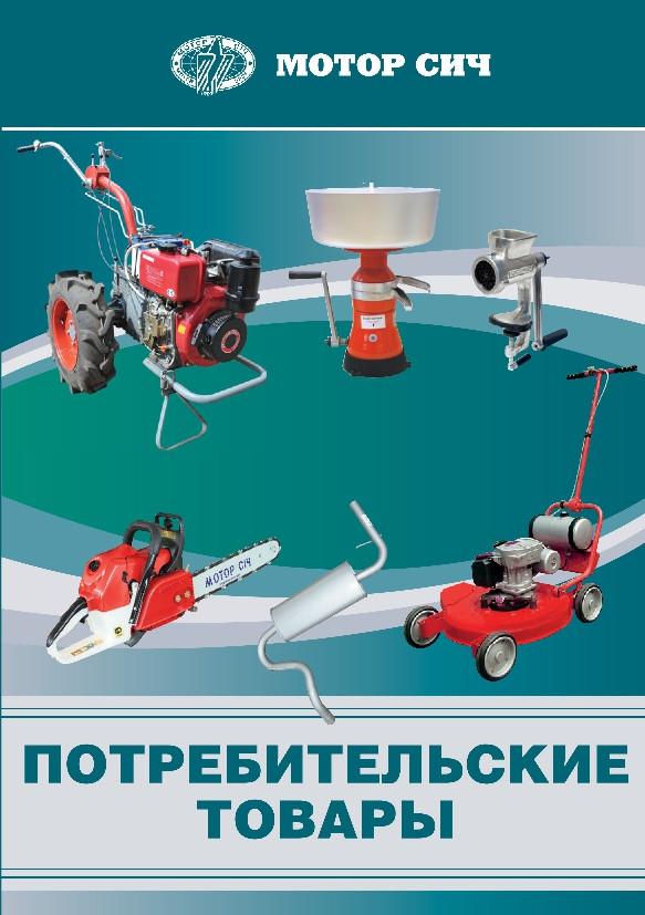 http://map-union.ru/wp-content/uploads/2017/06/MS_TNP_2015_ru-001.jpg