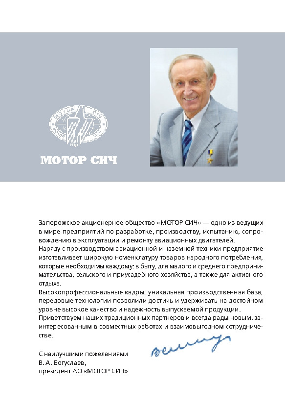 http://map-union.ru/wp-content/uploads/2017/06/MS_TNP_2015_ru-004.jpg