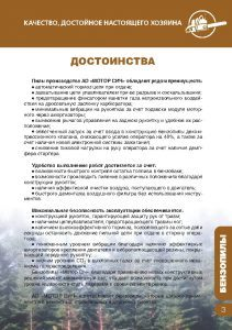http://map-union.ru/wp-content/uploads/2017/06/MS_TNP_2015_ru-006-211x300.jpg