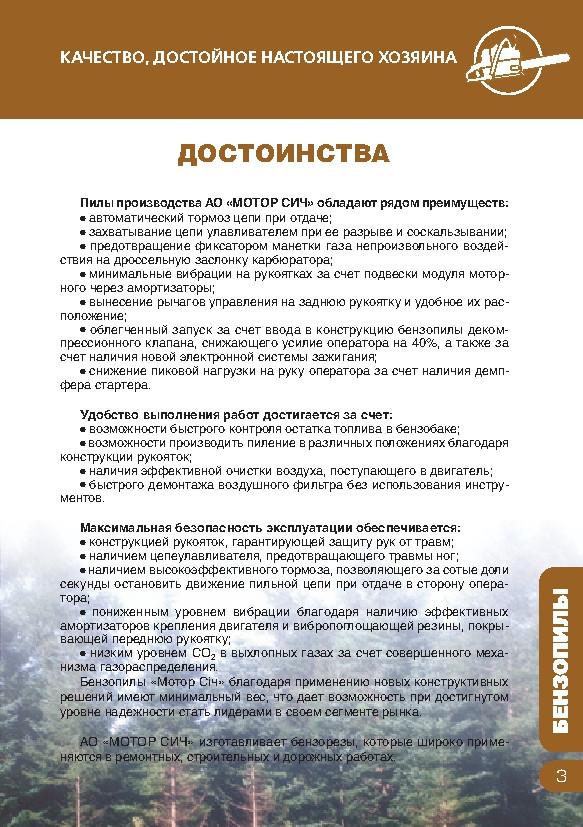 http://map-union.ru/wp-content/uploads/2017/06/MS_TNP_2015_ru-006.jpg