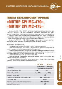 http://map-union.ru/wp-content/uploads/2017/06/MS_TNP_2015_ru-008-211x300.jpg