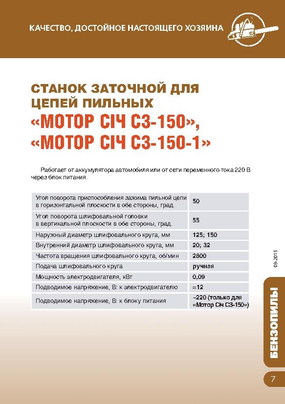 http://map-union.ru/wp-content/uploads/2017/06/MS_TNP_2015_ru-010.jpg