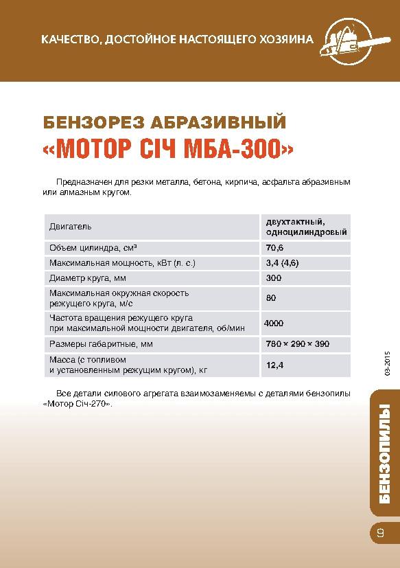 http://map-union.ru/wp-content/uploads/2017/06/MS_TNP_2015_ru-012.jpg