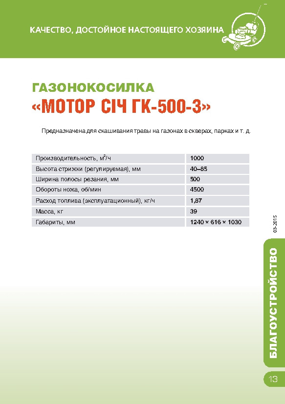 http://map-union.ru/wp-content/uploads/2017/06/MS_TNP_2015_ru-016.jpg
