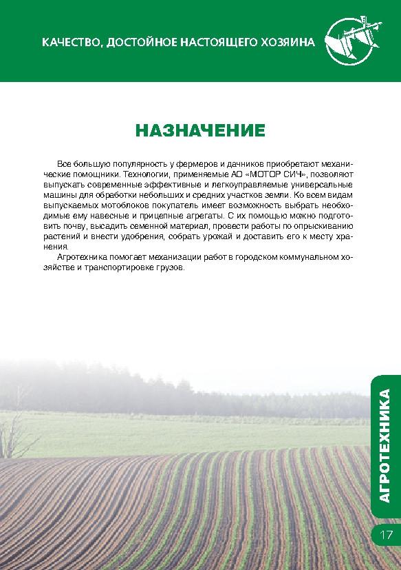 http://map-union.ru/wp-content/uploads/2017/06/MS_TNP_2015_ru-020.jpg