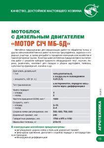 http://map-union.ru/wp-content/uploads/2017/06/MS_TNP_2015_ru-022-211x300.jpg