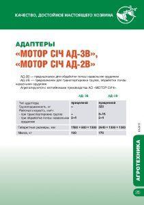 http://map-union.ru/wp-content/uploads/2017/06/MS_TNP_2015_ru-028-211x300.jpg