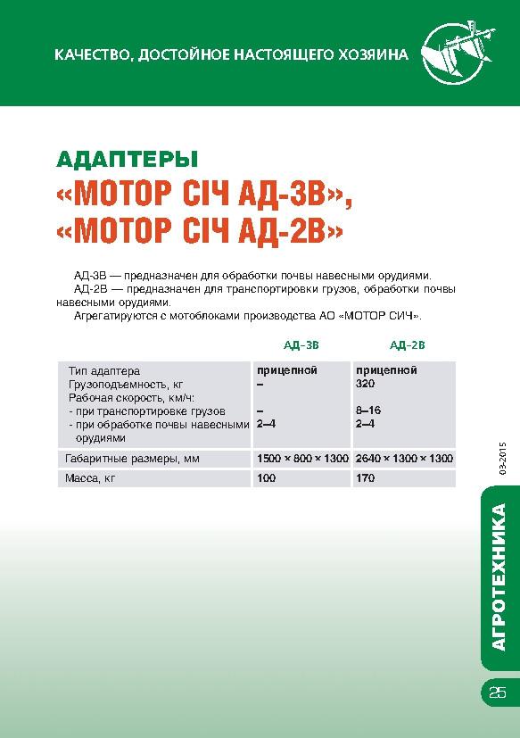 http://map-union.ru/wp-content/uploads/2017/06/MS_TNP_2015_ru-028.jpg