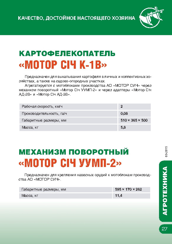 http://map-union.ru/wp-content/uploads/2017/06/MS_TNP_2015_ru-030.jpg