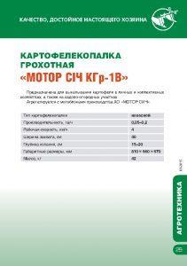 http://map-union.ru/wp-content/uploads/2017/06/MS_TNP_2015_ru-032-211x300.jpg