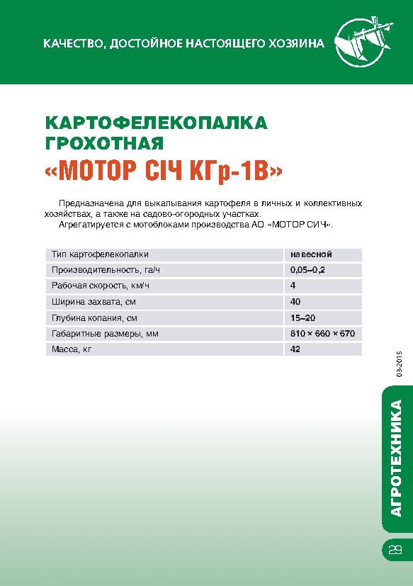 http://map-union.ru/wp-content/uploads/2017/06/MS_TNP_2015_ru-032.jpg