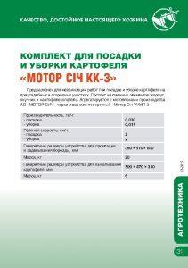 http://map-union.ru/wp-content/uploads/2017/06/MS_TNP_2015_ru-034-211x300.jpg