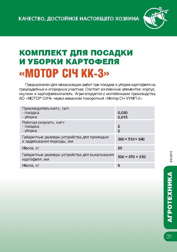 http://map-union.ru/wp-content/uploads/2017/06/MS_TNP_2015_ru-034.jpg