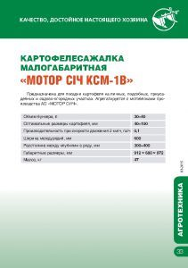 http://map-union.ru/wp-content/uploads/2017/06/MS_TNP_2015_ru-036-211x300.jpg