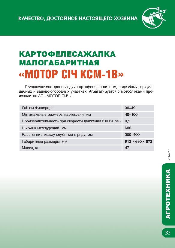 http://map-union.ru/wp-content/uploads/2017/06/MS_TNP_2015_ru-036.jpg