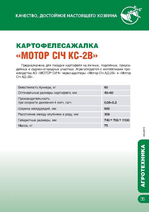 http://map-union.ru/wp-content/uploads/2017/06/MS_TNP_2015_ru-038.jpg