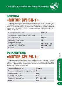 http://map-union.ru/wp-content/uploads/2017/06/MS_TNP_2015_ru-042-211x300.jpg