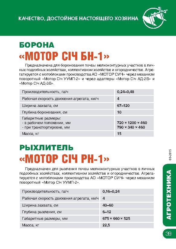 http://map-union.ru/wp-content/uploads/2017/06/MS_TNP_2015_ru-042.jpg