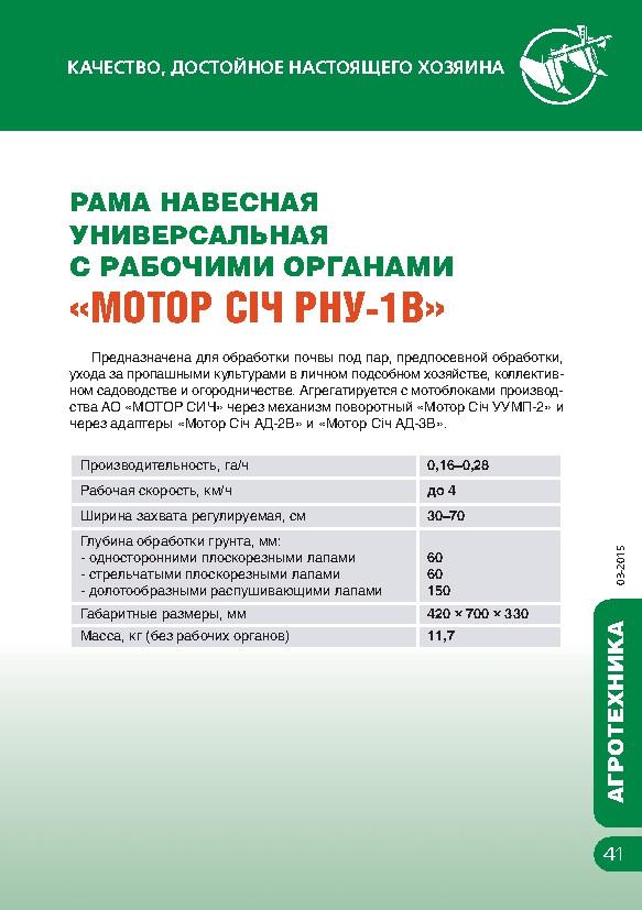 http://map-union.ru/wp-content/uploads/2017/06/MS_TNP_2015_ru-044.jpg