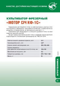 http://map-union.ru/wp-content/uploads/2017/06/MS_TNP_2015_ru-046-211x300.jpg