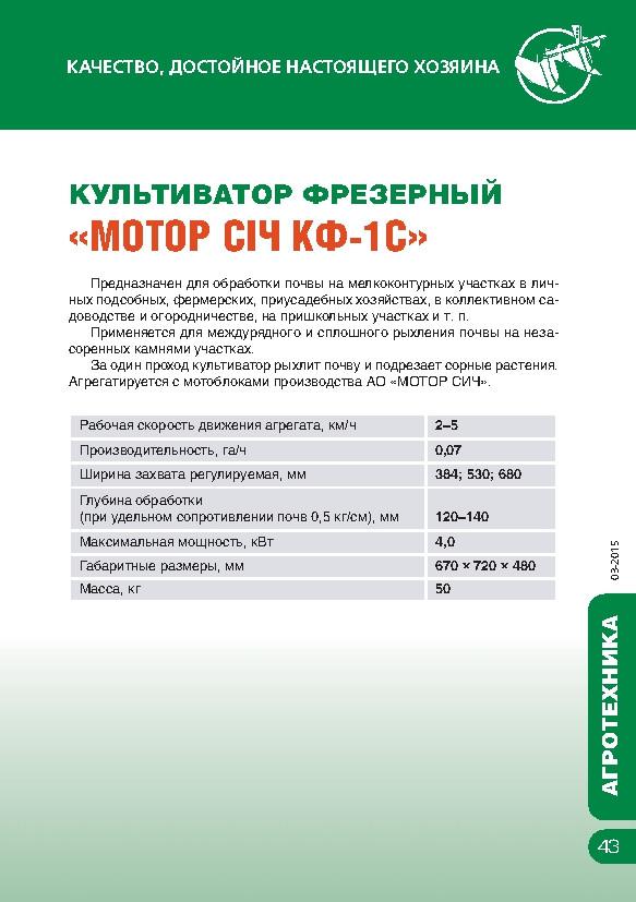 http://map-union.ru/wp-content/uploads/2017/06/MS_TNP_2015_ru-046.jpg