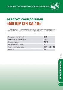 http://map-union.ru/wp-content/uploads/2017/06/MS_TNP_2015_ru-050-211x300.jpg