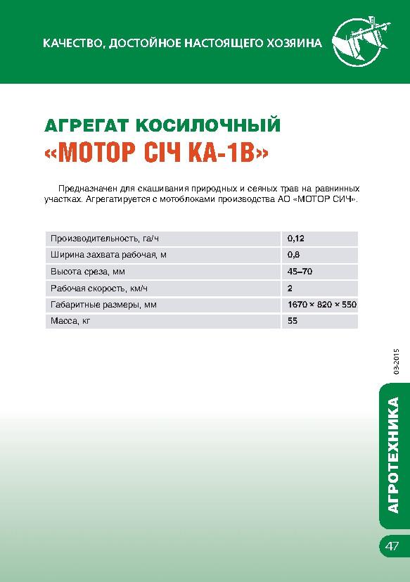 http://map-union.ru/wp-content/uploads/2017/06/MS_TNP_2015_ru-050.jpg