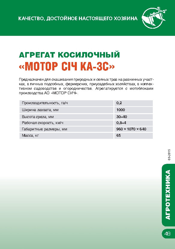 http://map-union.ru/wp-content/uploads/2017/06/MS_TNP_2015_ru-052.jpg