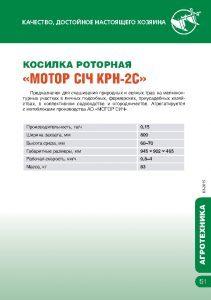 http://map-union.ru/wp-content/uploads/2017/06/MS_TNP_2015_ru-054-211x300.jpg
