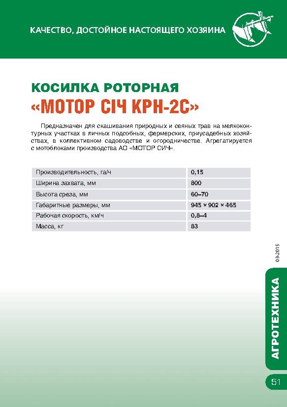 http://map-union.ru/wp-content/uploads/2017/06/MS_TNP_2015_ru-054.jpg