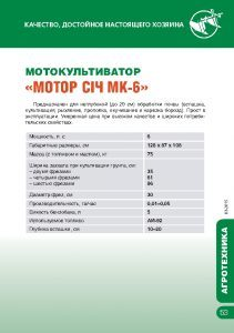 http://map-union.ru/wp-content/uploads/2017/06/MS_TNP_2015_ru-056-211x300.jpg