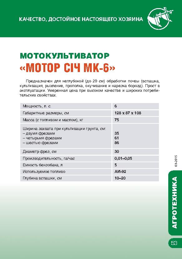 http://map-union.ru/wp-content/uploads/2017/06/MS_TNP_2015_ru-056.jpg