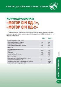 http://map-union.ru/wp-content/uploads/2017/06/MS_TNP_2015_ru-058-211x300.jpg