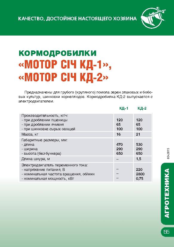http://map-union.ru/wp-content/uploads/2017/06/MS_TNP_2015_ru-058.jpg