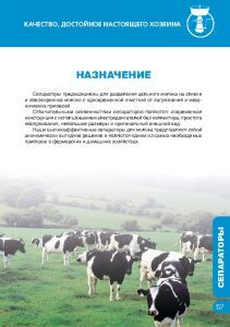 http://map-union.ru/wp-content/uploads/2017/06/MS_TNP_2015_ru-060-211x300.jpg