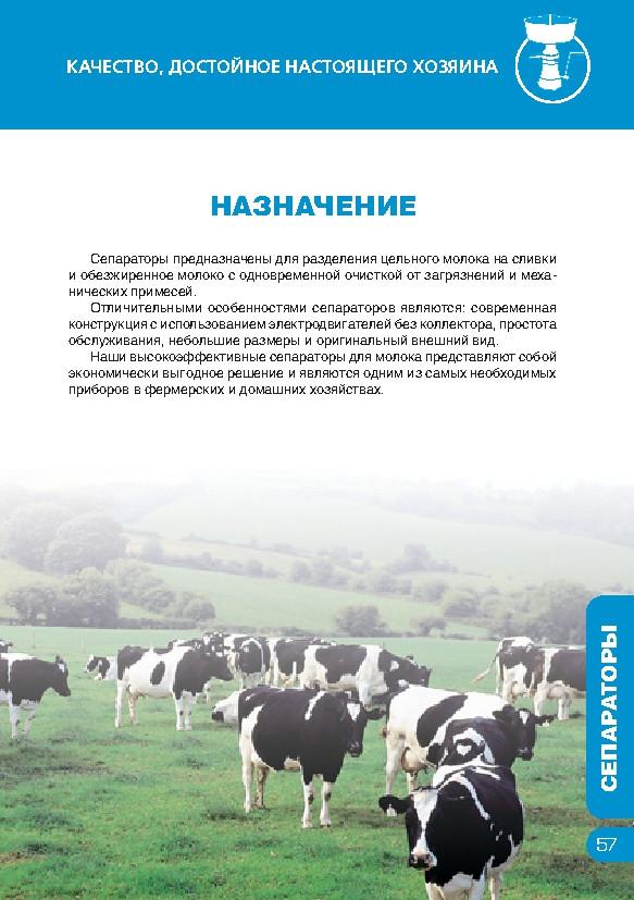 http://map-union.ru/wp-content/uploads/2017/06/MS_TNP_2015_ru-060.jpg