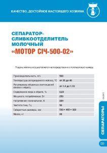 http://map-union.ru/wp-content/uploads/2017/06/MS_TNP_2015_ru-062-211x300.jpg