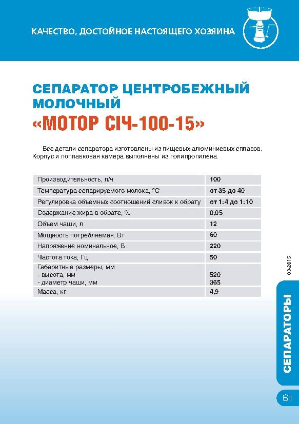 http://map-union.ru/wp-content/uploads/2017/06/MS_TNP_2015_ru-064.jpg