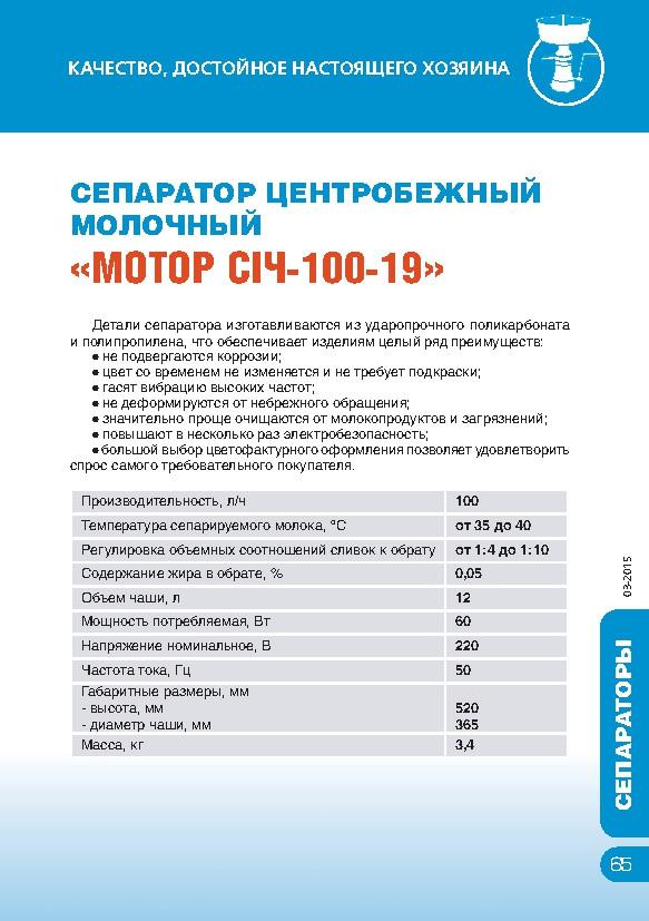 http://map-union.ru/wp-content/uploads/2017/06/MS_TNP_2015_ru-068.jpg