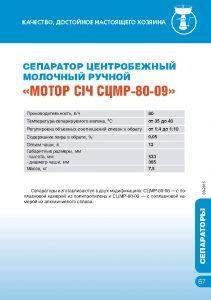 http://map-union.ru/wp-content/uploads/2017/06/MS_TNP_2015_ru-070-211x300.jpg