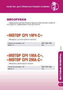 http://map-union.ru/wp-content/uploads/2017/06/MS_TNP_2015_ru-076-211x300.jpg