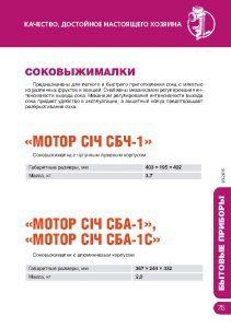 http://map-union.ru/wp-content/uploads/2017/06/MS_TNP_2015_ru-078-211x300.jpg