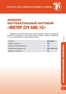 http://map-union.ru/wp-content/uploads/2017/06/MS_TNP_2015_ru-082-211x300.jpg