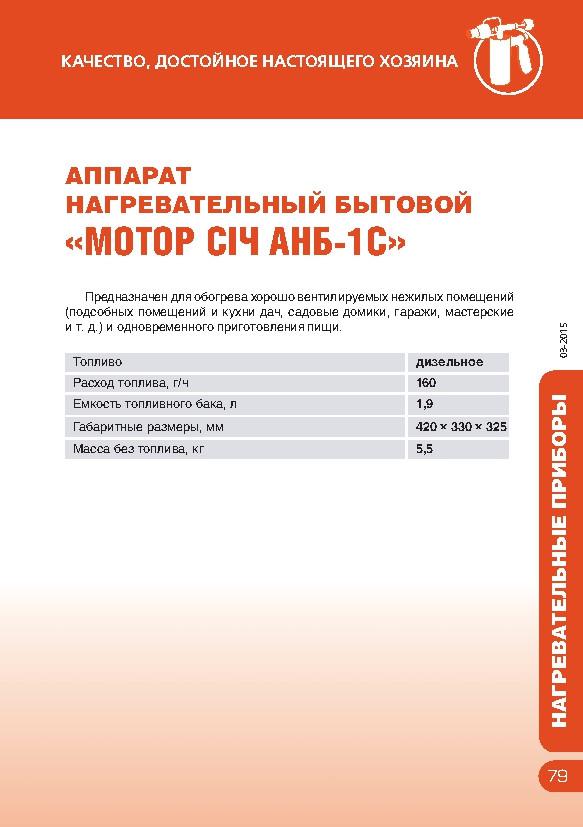 http://map-union.ru/wp-content/uploads/2017/06/MS_TNP_2015_ru-082.jpg