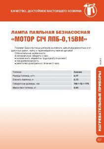 http://map-union.ru/wp-content/uploads/2017/06/MS_TNP_2015_ru-090-211x300.jpg