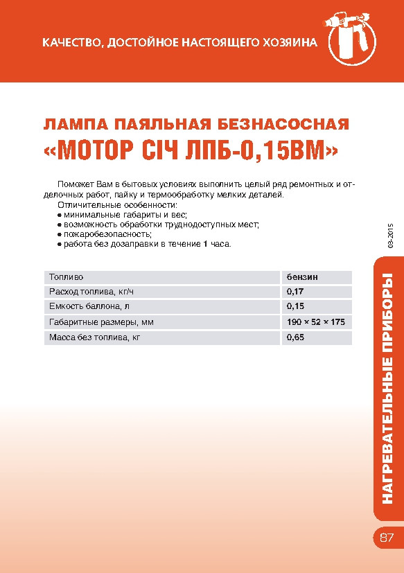 http://map-union.ru/wp-content/uploads/2017/06/MS_TNP_2015_ru-090.jpg