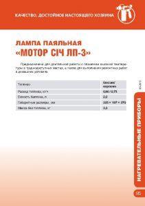 http://map-union.ru/wp-content/uploads/2017/06/MS_TNP_2015_ru-098-211x300.jpg