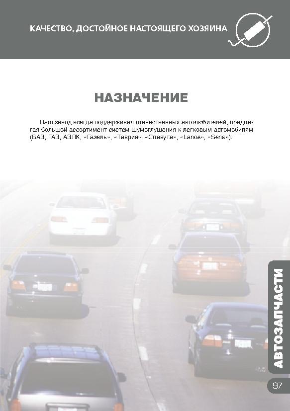 http://map-union.ru/wp-content/uploads/2017/06/MS_TNP_2015_ru-100.jpg
