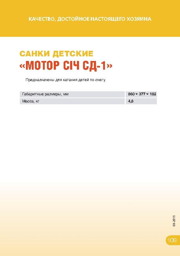 http://map-union.ru/wp-content/uploads/2017/06/MS_TNP_2015_ru-112.jpg